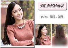 韩式发型扎法图解 温婉气质小淑女惹人爱
