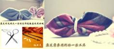 韩式简单发型扎法图解 自己在家DIY韩式扎法步骤