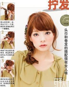 2013甜美日系发型 多变发饰为扎发加分