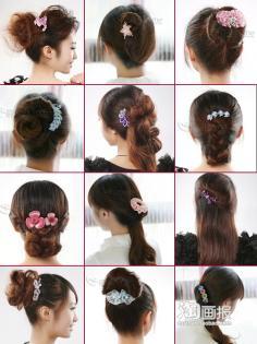 十二款韩式淑女发型,提升您的品位!