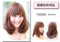 最新发型设计 今年最流行的梨花头卷发发型