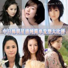最人气的女星日系清纯发型 今年最流行的发型图