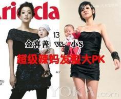 金喜善vs小S发型大PK特色韩国发型流行发型