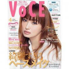 最新日系杂志成熟女人发型 2012年流行发型