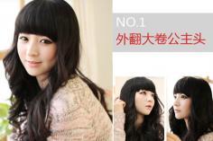 美丽出纵与纵不同 韩国SALON最热发型