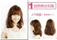 刘海发型图片 2012年时尚而魅力的5款人气刘海推荐