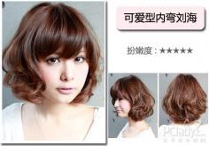100%有效减龄的刘海发型设计图片