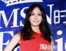 杨幂亮相时尚夜 红裙中分卷发造型超抢镜