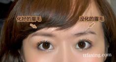 眉粉的用法 3分钟打造超自然完美眉形