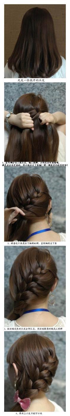 简单编发,麻花辫发型教程。