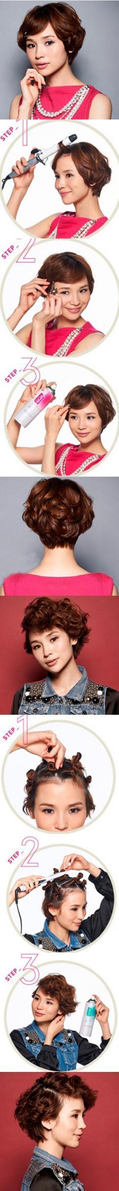短发怎么打理 韩式轻熟范烫发教程详解