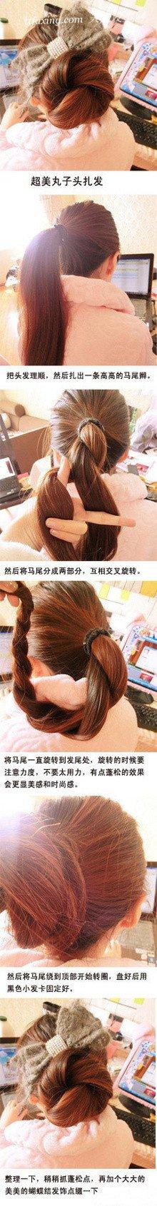 大发包丸子头的扎法教程