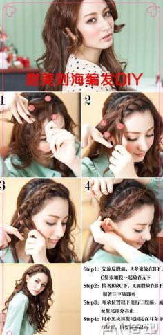 甜美刘海编发DIY 好看刘海发型如何做看教程