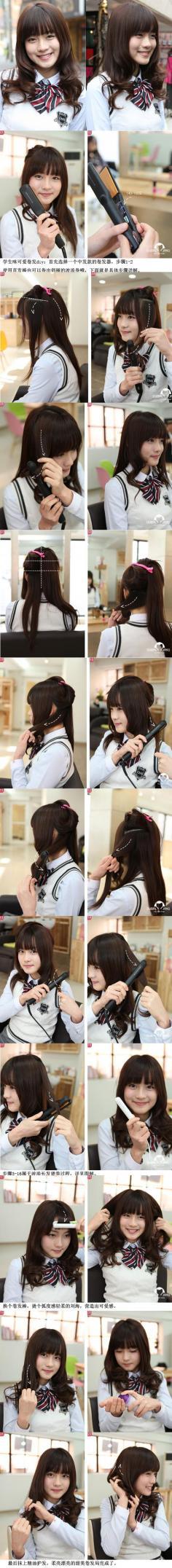 直发器怎么做卷 3分钟打造可爱学生味卷发