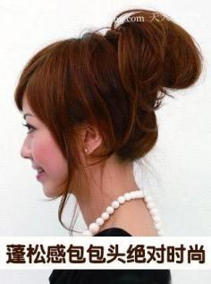 长直发怎样扎花苞头 扮嫩花苞头