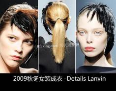 DIY羽毛做装饰可爱发型 流行美发饰正品