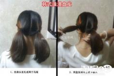 精灵宅女百变的韩式盘发造型 2012流行发型方脸型