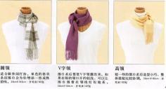 冬季围巾的围法图解 独特冬季美丽小心机